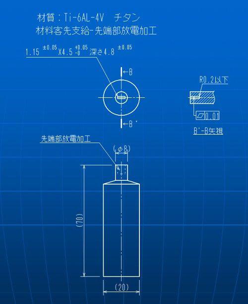 チタン合金への精密加工