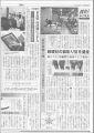 2015年1月1日発売日本物流新聞に当社をとりあげていただきました。