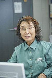 Administration Department Ms. Shinozaki