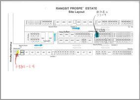 ランシット工業団地内案内図